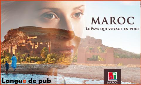 Affiche Maroc, le pays qui voyage en vous