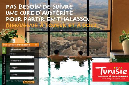 Affiche Tunisie : pas besoin de suivre une cure d'austérité pour partir en thalasso. Découvrez Tozeur et Douz