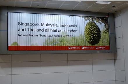 Affiche CIMB bank durian