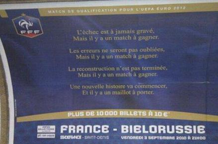 Affiche poème football Bleus